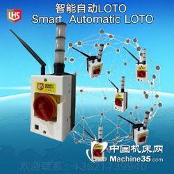 上海立宏安全传感器SC06M-5M