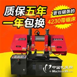 伟途机床生产厂家G系列4230卧式金属液压带锯床