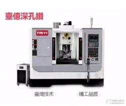 供应台湾台亿立式数控精密深孔钻床/数控精密钻孔机