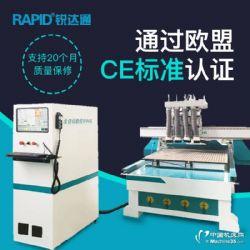 供应四工序木工数控开料机全自动多工序三四工序板式家具生产线雕