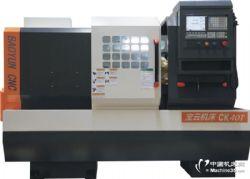 供应云南机床CK-40S/750数控车床