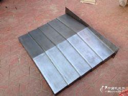 一件起订大连机床VDL-600加工中心钢板防护罩
