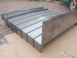 质保一年友佳VB610加工中心钢板防护罩一件也是批发价