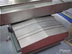 供应数控机床防护罩