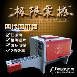 全国销售MGJL210-1  立式圆木多片锯