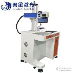 ABS塑料激光打标机PVC塑胶激光打标机