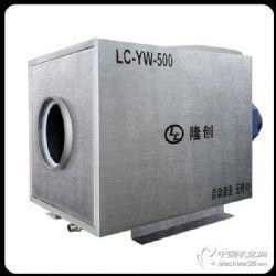 隆创无耗材机床油雾净化器 油雾收集器 油雾油烟净化