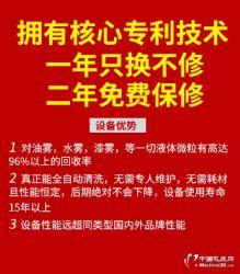 LC深圳市精密五金加工设备油雾回收器 电脑锣加工油烟收集器