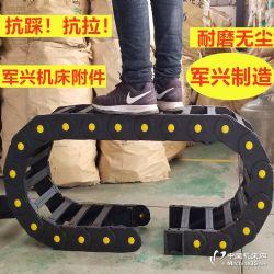 供应35系列电缆拖链坦克链 桥式 无尘耐磨尼龙拖链