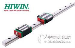 供应HIWIN线性滑轨HGH30CC