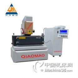 供应CNC-A45高精密镜面火花机