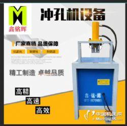 供應W1-R0系列液壓沖孔沖弧沖斷切角機
