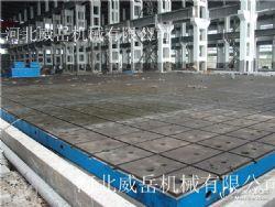 供應T型槽試驗平臺 良心品質 貨源工廠價銷售