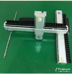 供应安成AC8170三轴xyz直角坐标机器人机械数控滑台模组