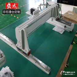 供应安成AC81700龙门xyz轴三轴滑台电动数控配件模组