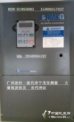 供应变频器rm5g-4002说明书