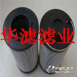 供应HP16RNL525SFSB海普洛滤芯厂家