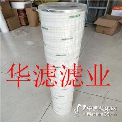 供应 HC2216FKS4H颇尔液压滤芯厂家