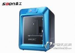 蓝鲸k5桌面级3d打印机