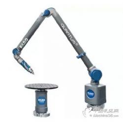 便携式关节臂测量机