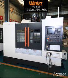 VL-855高精度高剛性立式加工中心