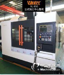 VL-850輕合金系列加工機