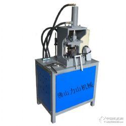 供应L45-R100液压冲床 方管冲V口折90度直角 铝管切