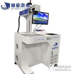 惠州光纤激光打标机肇庆五金激光打标机