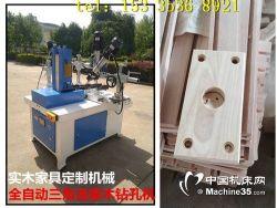 全自动三角连接木钻孔机价格、数控木工自动钻孔机价格