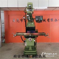 供应3S高精密立式炮塔铣床