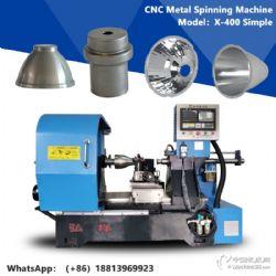 厂家供应X-300经济型简易小型铜件数控金属旋压机