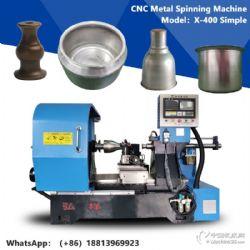 卧式中山旋压数控旋压机厂家直供金属生产机器械成型设备金属制造