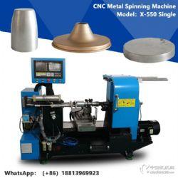 小型生产设备灯杯制造机器厂家直销反光杯工矿灯罩自动数控旋压机