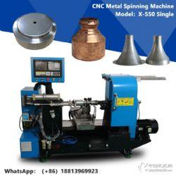 黄铜制品数控自动旋压机器生产厂家紫铜件铝制品铁材金属加工设备