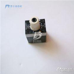 供應迪普馬流量控制閥RPC1-4/T3/M/41
