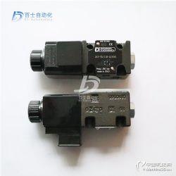 供应迪普马电磁方向阀DS3-TA/10N-D24K1/CM