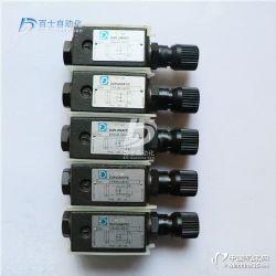 供應DUPLOMATIC節流閥ERS4M-RD/40