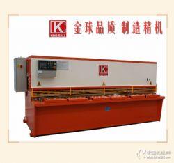供应南京金球4x4米剪板机QC12K-4x4000价格便宜