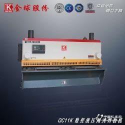 供應金球機床QC11K閘式剪板機
