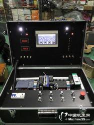 西门子PLC控制柜可定制