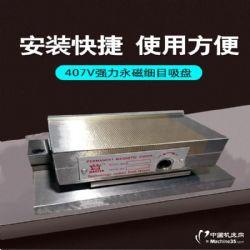 供应真实厂家回馈一体正弦斜度磁台可调角度永磁细目吸盘