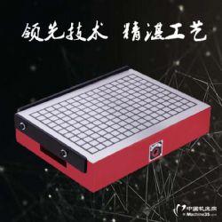 供应铣床车床CNC雕铣机真方格吸盘电脑锣强力永磁加工中心