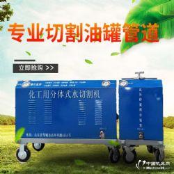 小型水切割机价格 便携式水切割机设备  数控水切割机