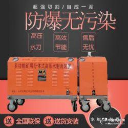 供应便携式水切割机设备数控水切割机