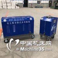 山东宇豪高压水刀 便携式水切割机 高压水刀切油罐 小型水