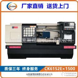 厂家直销CK6150数控车床   CAK50  CAK508
