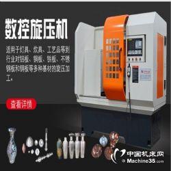 旋压机,旋切机,数控旋压机,异型旋切机