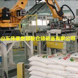 供应50KG面粉全自动码垛机械手 机器人厂家
