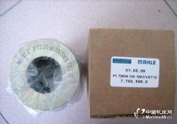 供應四川江油市PI73016DNSMXVST10馬勒濾芯