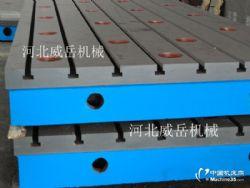 廠家特供鑄鐵平臺平板 T型槽試驗平臺質量保證